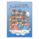 Kodomo No Hi Card - Children's Day Chinese - Golde